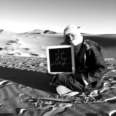 Ahmed_desert laborer. Merzou, Morocco