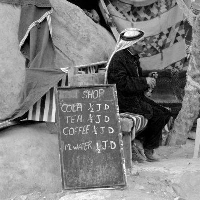 Cola Shop Petra